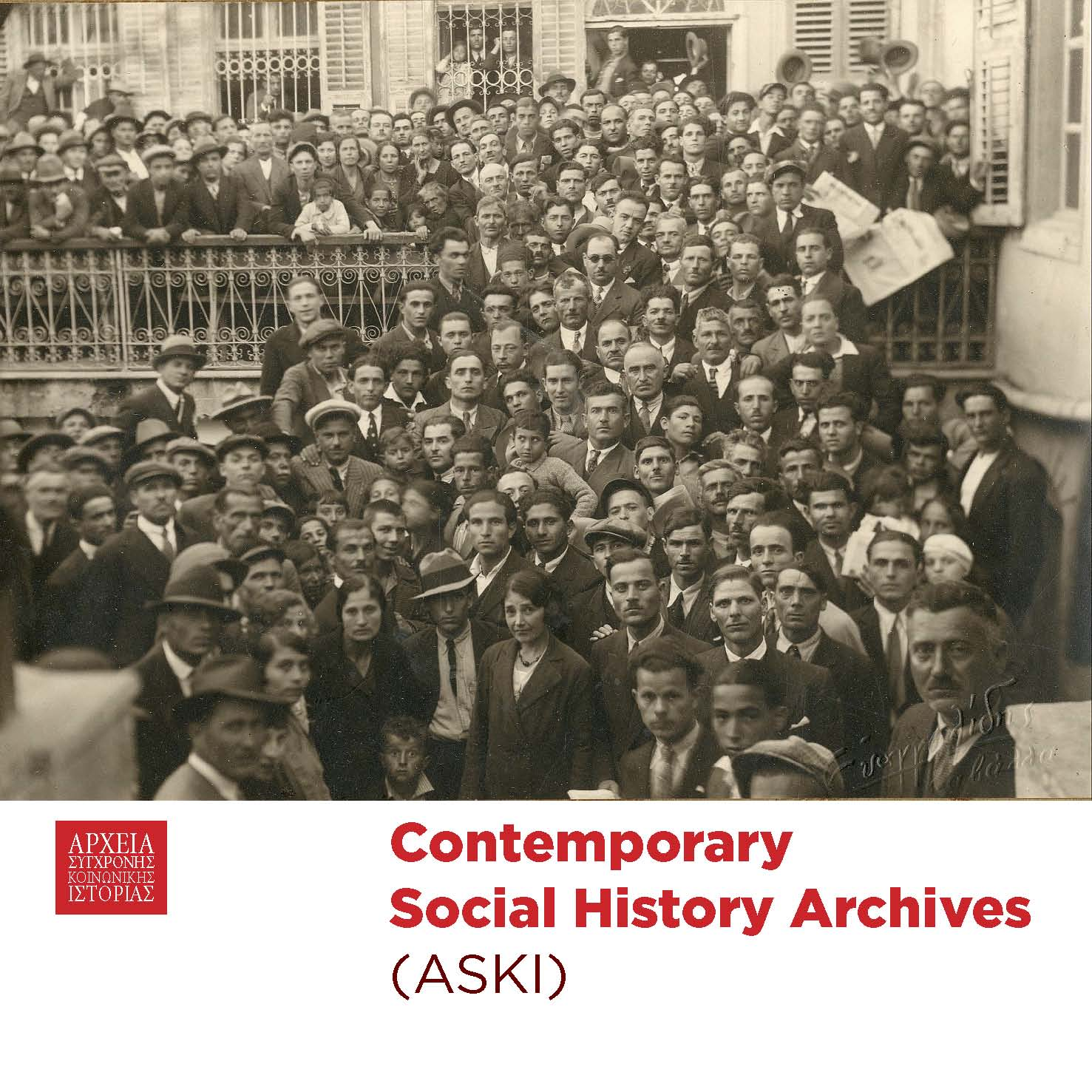 Contemporary Social History Archives