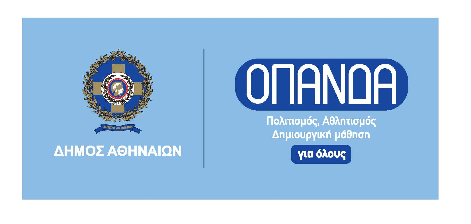 logo OPANDA greek